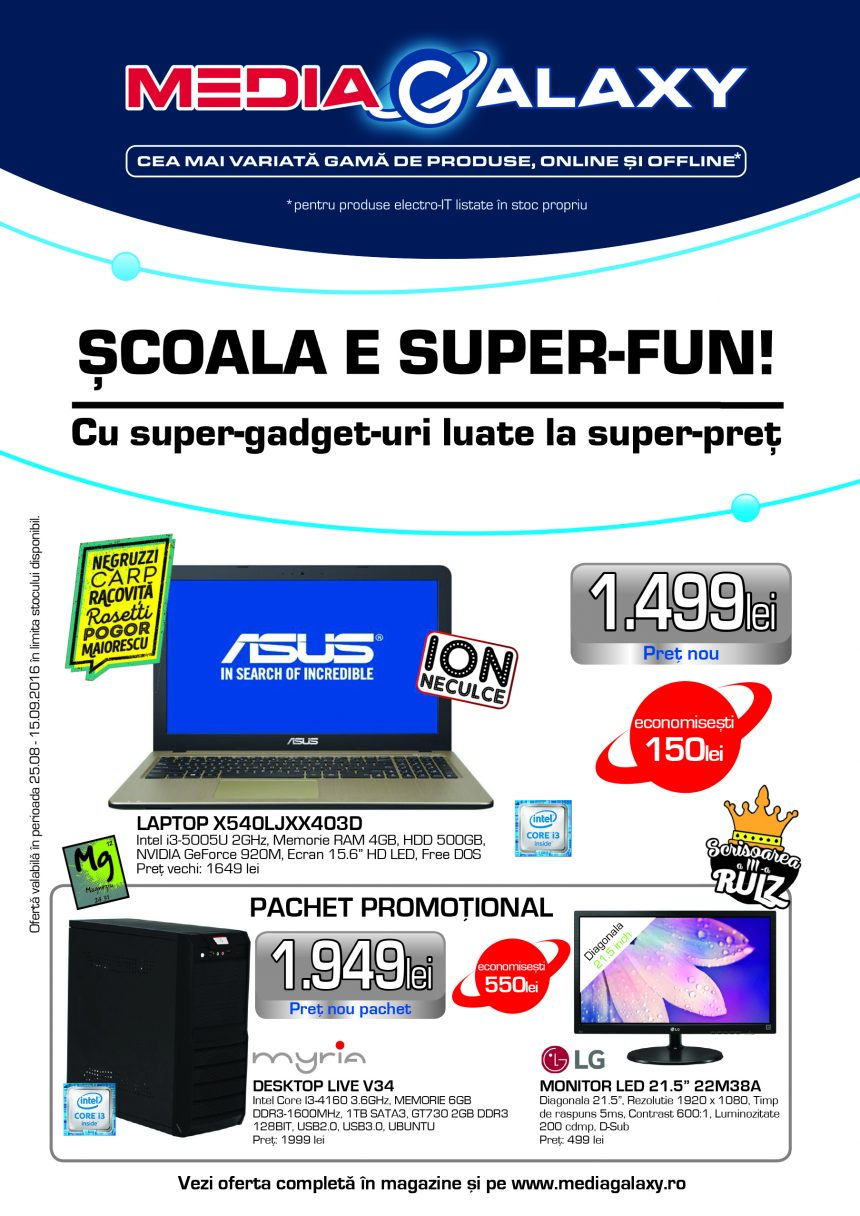 Media Galaxy – Şcoala e super – fun! Cu super + gadget+uri luate la super-preţ!